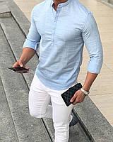 Мужская рубашка голубая Slim Fit с воротником стойкой., фото 1