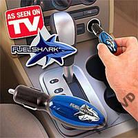 Экономайзер FUEL SHARK Экономьте на топливе !!!