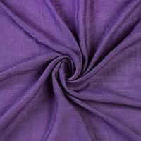 Вискоза жатая фиолетовая ш.150 (10987.001)