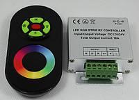 №55/1 Радио RGB Контроллер 18А (черный сенсорный пульт) 1009635
