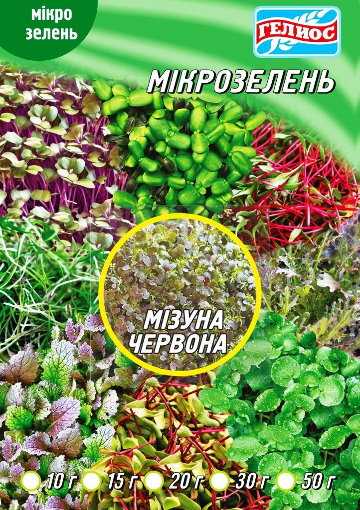 Семена Мизуны красной для микрозелени 10 г