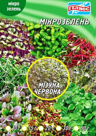 Семена Мизуны красной для микрозелени 10 г, фото 2