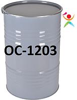 Эмаль ОС-1203 (все цвета)