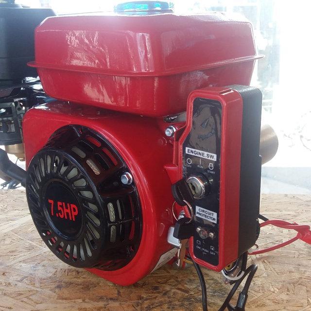 Двигатель бензиновый GX-220 7.5 л.с с электро стартером