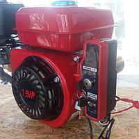 Двигатель бензиновый GX-220 7.5 л.с с электро стартером, фото 1
