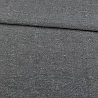 Поликоттон сірий ш.155 (11008.032)