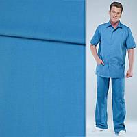 Поликоттон сине-голубой ш.147 (11009.004)