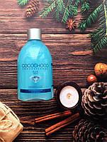 Кератин для волосся Cocochoco Pure 250 мл