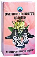 Осушитель и освежитель для обуви Цеолит, 200 г