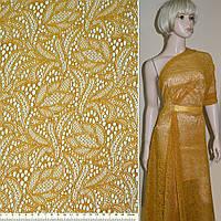 Кружевное полотно стрейчевое мандариновое цветы ш.152, фото 1