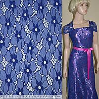 Кружевное полотно стрейчевое цветы синее ш.140, фото 1