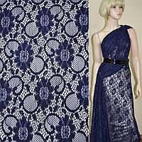 Кружевное полотно стрейчевое темно синее цветы с кругами ш.156, фото 1