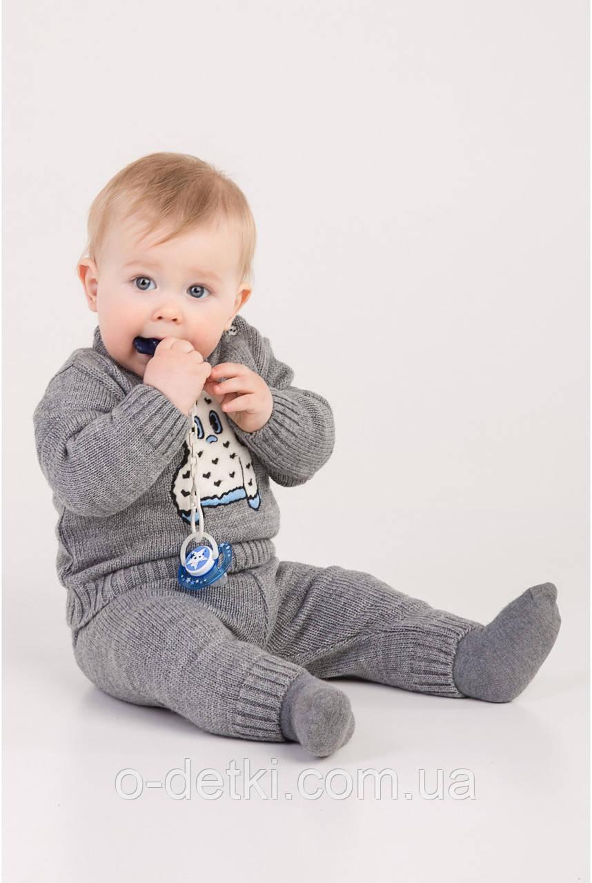 вязаный костюм для малыша цена 425 грн купить в киеве Promua