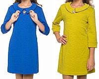 Нарядное платье Злата для девочки. Праздничное платье для девочки. Красивое  платье для девочки- 54f7ce8867e2e