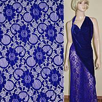 Кружевное полотно стрейчевое синее электрик цветы с кругами ш.150, фото 1