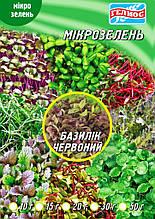 Семена Базилика красного для микрозелени 10 г