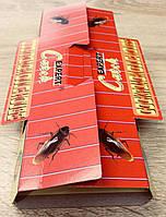 Клеевая ловушка тараканов Catch Expert с аттрактантом (пищевой приманкой), 5 шт в уп.