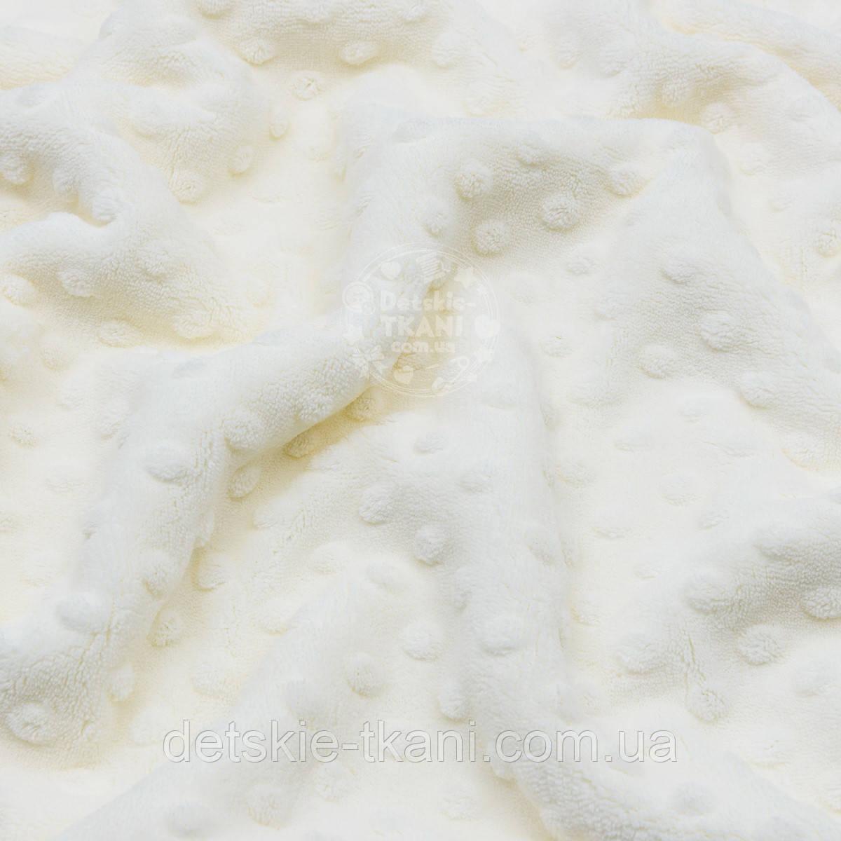 "Ткань ""Махровые minky"" молочного цвета (М-73)"