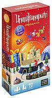 Имаджинариум Новогодний, настольная игра
