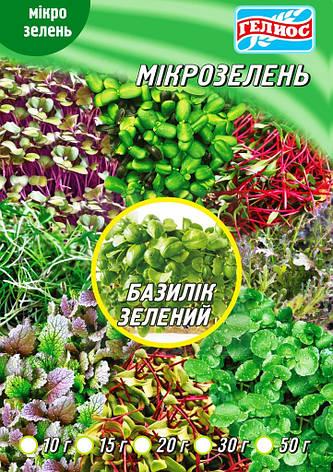Семена Базилика зеленого для микрогринов 10 г, фото 2