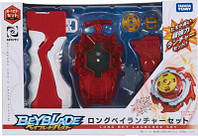 Beyblade Burst B-123 Long Baylauncher Set Takara Tomy Оригинал
