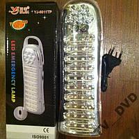 Фонарь лампа аккумуляторный светильник  6811  7 + 40 SMD  Акция !!!