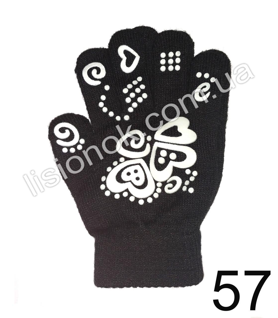 Демисезонные перчатки Carter's черные 4-8 лет