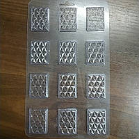 Пластиковая форма для шоколада маленькие плитки