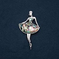 Брошь кулон с натуральным Халиотисом Балерина 80х45мм