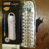 Фонарь лампа аккумуляторный светильник 6811  7 + 40 SMD