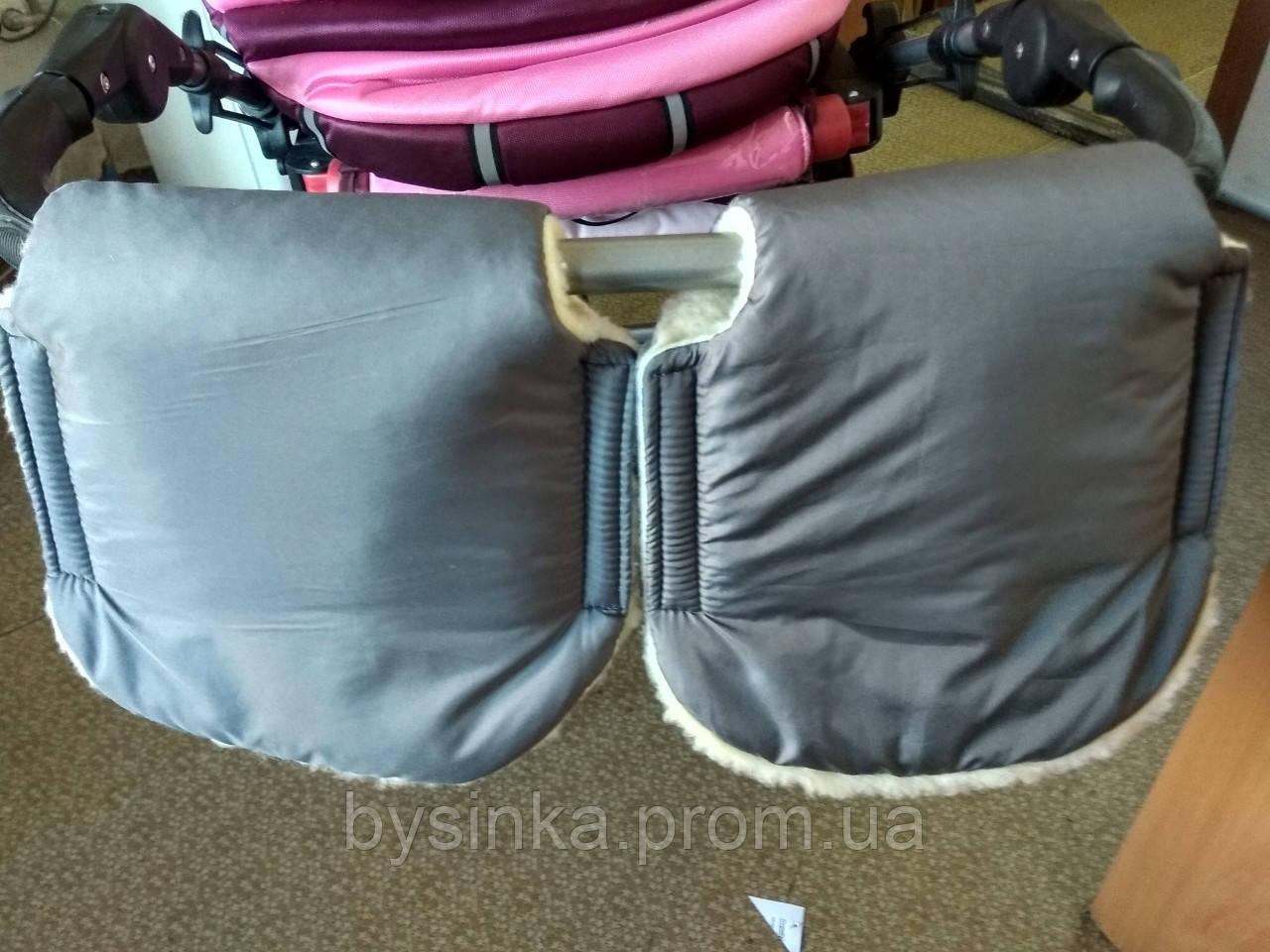Рукавицы для коляски на коляску санки зимние муфта на овчине