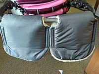Рукавицы для коляски на коляску санки зимние муфта на овчине , фото 1