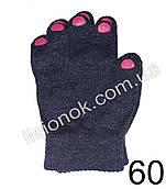 Демисезонные перчатки Carter's синие 3-6 лет