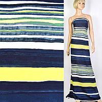 Креп синий в черно-бело-желтую полосу ш.150