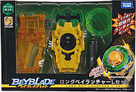 Beyblade Burst B-124 Long Baylauncher L Set Takara Tomy Оригинал