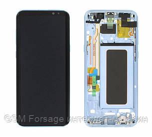 Дисплей Samsung Galaxy S8 Plus G955 Original 100% (Service Pack) with frame Blue
