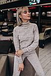 Женский вязаный костюм: свитер и штаны (2 цвета), фото 9
