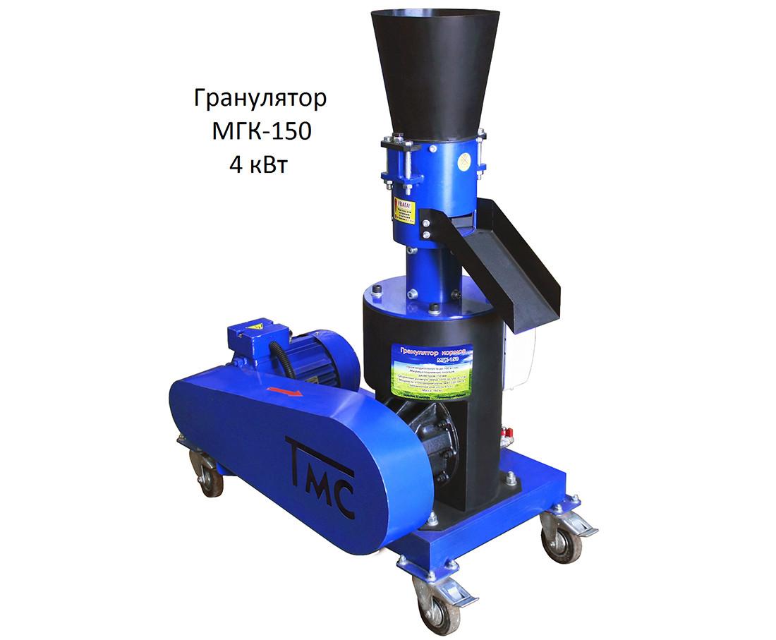 Гранулятор МГК-150, 4 кВт, до 100 кг\час
