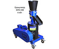 Гранулятор МГК-150, 4 кВт, до 100 кг\час, фото 1