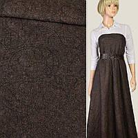 Шерсть дублированная коричнево-бежевая с черной вышивкой, ш.143 ( 11503.001 )