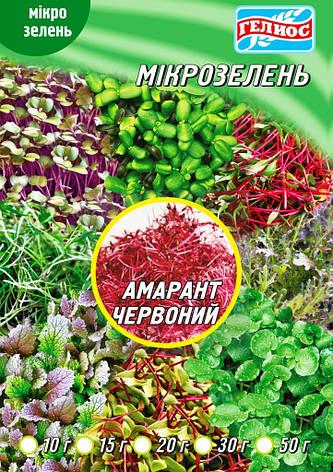 Семена Амаранта для микрозелени 10 г, фото 2