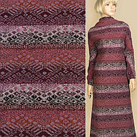 Жаккард пальтовый с шерстью в полоску орнамент фиолетовую, бордовую, розовую, ш.147 (11614.001)