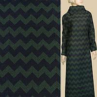 Жаккард пальтовый с шерстью в полоску зигзаг синюю, зеленую, ш.155 (11614.004)