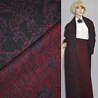 Жаккард пальтовый с шерстью цветы, пейсли красно-фиолетовые на черном фоне, ш.150 (11627.002)