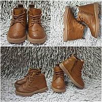 Ботинки детские первые шаги, фото 1