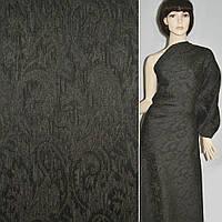Фукра черная с коричневыми огурцами, ш.130 (11657.001)