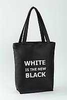 Сумка Стандарт флай «Белый это новый черный»