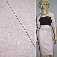 Фукра бледно-розовая с абстрактным рисунком ш.140 (11663.003)