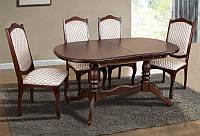 Деревянный обеденный стол Вавилон светлый орех, фото 1
