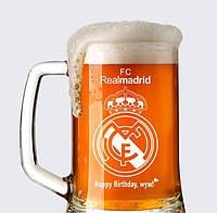 """Пивной бокал с именной гравировкой """"Real Madrid"""""""